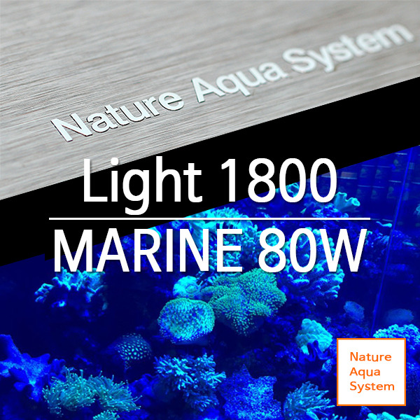 NAS LED Light 1800 [해수용]
